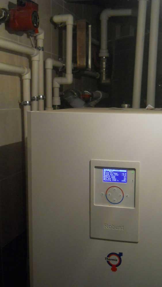 Тепловой насос (в сотрудничестве с компанией «СЭТ»)